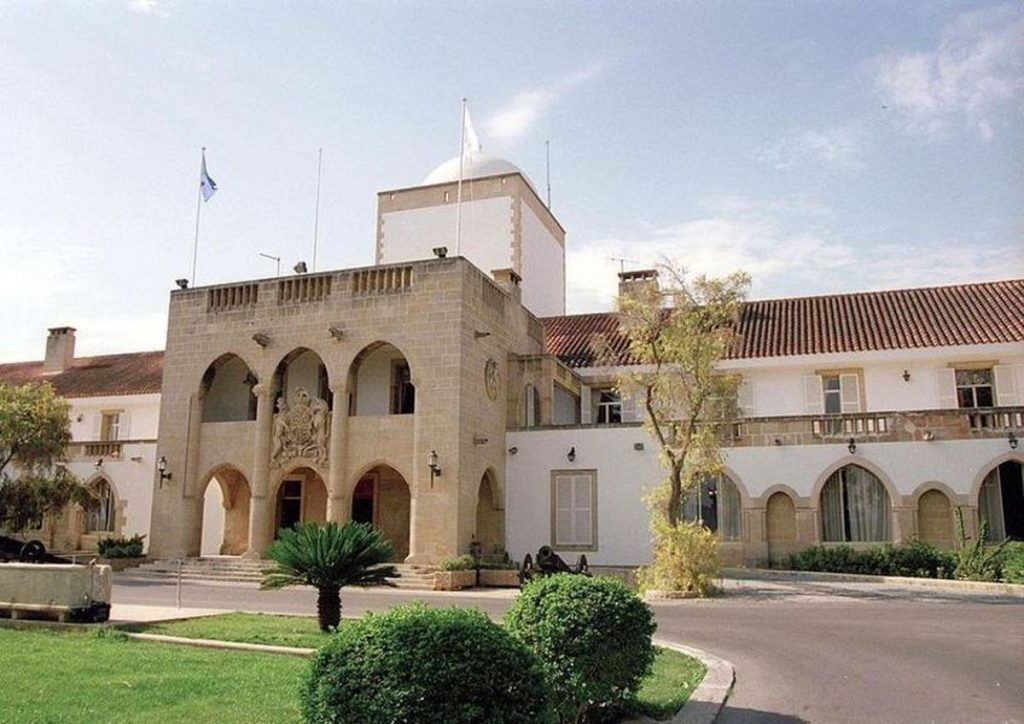 Музеи Кипра: Галерея современного искусства Никосии