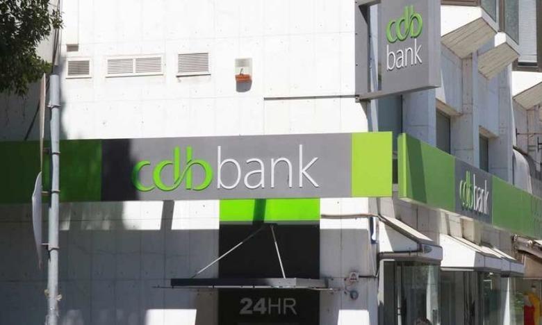 Банки Кипра: Cyprus Development