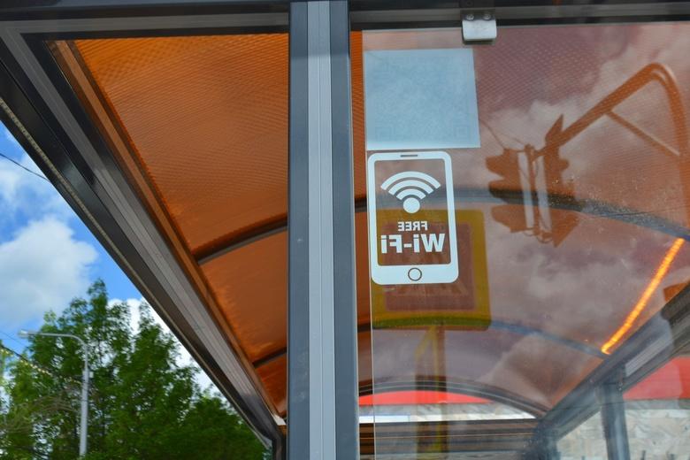 """В Пафосе установят технологичные автобусные остановки: если горожане идею оценят, то """"умные"""" остановки будут устанавливать по всему острову"""